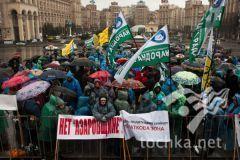 Майдан відмовився від перемовин із владою