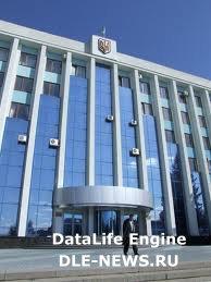 Службовці Рівненської ОДА підробляли  документи на пасажирські перевезення