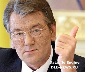 Під роздачу Президента потрапили  шість голів РДА Рівненської області