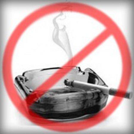 60 гривень за відмову від паління