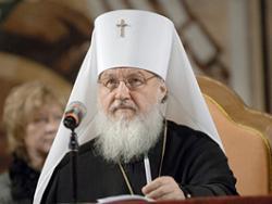 Помісний собор вибрав нового патріарха РПЦ