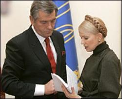 Ющенко не дозволить Тимошенко продати
