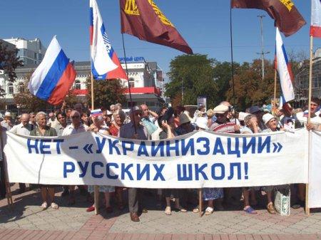 У Криму мітингували  проти незалежної України