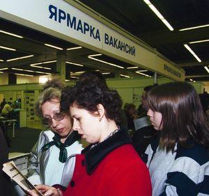 На Рівненщині  на одне робоче місце  претендує 11 безробітних