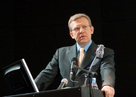 Україна не отримає  $ 5 млрд. кредиту від Росії