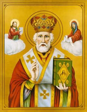 Молитва до святого отця Миколая