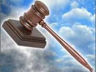 У Рівненській області за одержання хабара засуджено керівника районного від ...