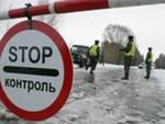 Жителі Рокитнівського району й надалі перетинатимуть кордон з Республікою Білорусь за спрощеною процедурою