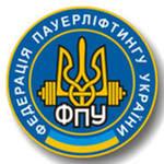 Завершився чемпіонат України з пауерліфтингу серед спортсменів із вадами зо ...