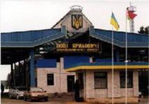 У Рівненській області  затримали двох громадян України, які намагались пере ...
