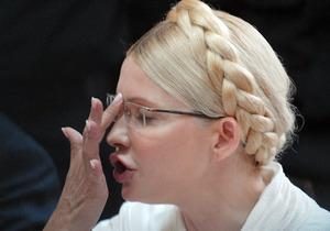 НГ: Тимошенко прописали примусове лікування