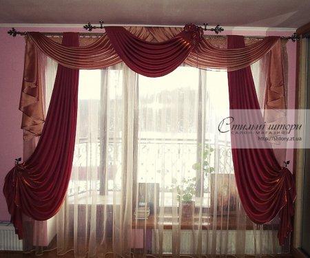 Купите шторы, чтобы обновить дом