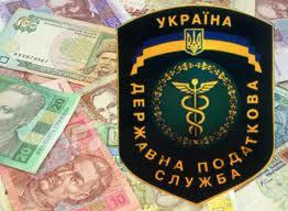 Чиновники готують українцям справжню податкову революцію