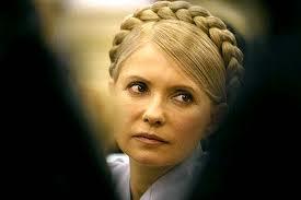 Вищий суд сьогодні визначить долю Тимошенко