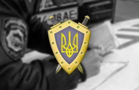 Порушено кримінальну справу  стосовно працівника правоохоронного органу