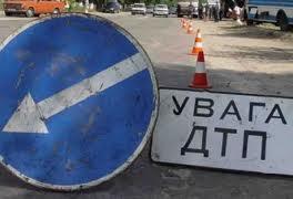 У жахливій ДТП на Рівненщині загинули 4 людини