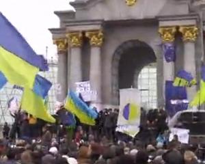 Студенти оголосили по всій Україні поперджувальний страйк