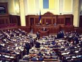 Рада підтримала указ про часткову мобілізацію