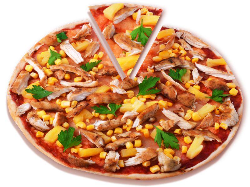 доставка пиццы цены