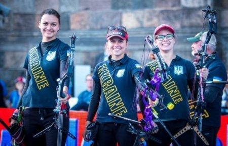 Українки стали чемпіонами світу зі стрільби з лука