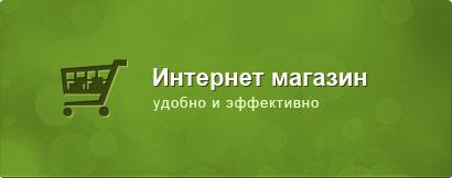 вебстудия белая церковь