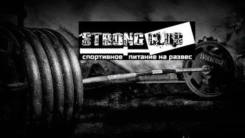 Гейнер высокоуглеводный Strong-Club