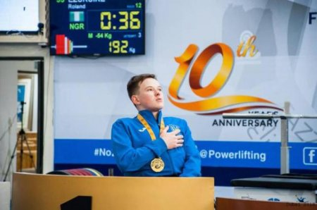 Пауерліфтер з Рівненщини – найсильніший юніор світу