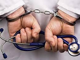 Лікарка-офтальмолог понесла покарання за вчинення корупційних злочинів та шахрайство