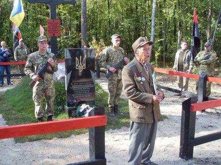 На Сарненщині відкрили пам'ятник борцям за волю України