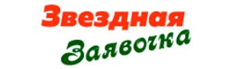 Сайт безкоштовних оголошень