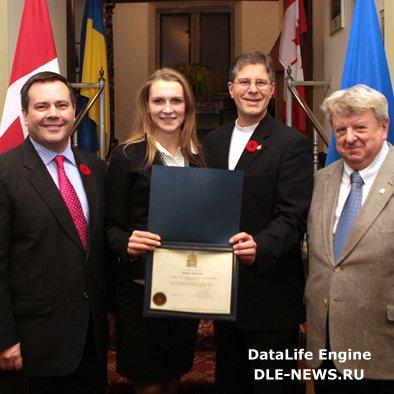 Рівнянка отримала диплом з рук Прем'єр-міністра Канади