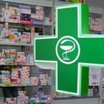 Відсьогодні інтернет-аптеки в Україні заборонені