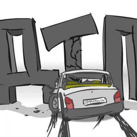 """У ДТП біля супермаркету """"Фозі"""" загинув водій!"""