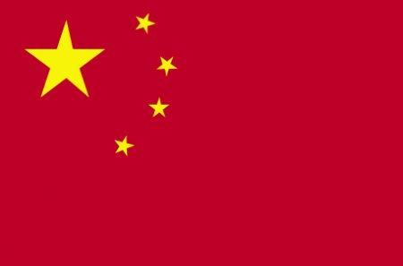 Китай розриває військову співпрацю із США