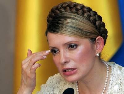 Тимошенко поклала око   на власність російських олігархів