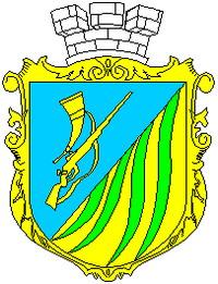 Рокитне