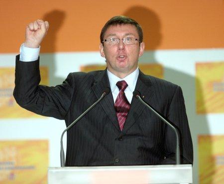 Луценко  подав у відставку