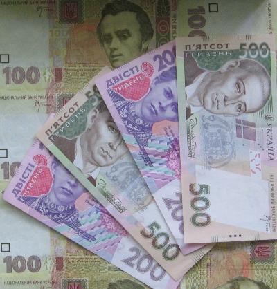 Підприємець намагався незаконно  отримати більше ніж півмільйона  гривень б ...