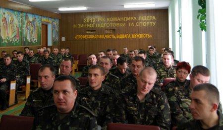 Командирський збір у Рівненському облвійськкоматі