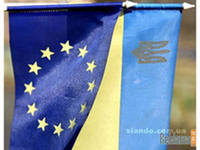 Поліські регіони співпрацюватимуть із ЄС