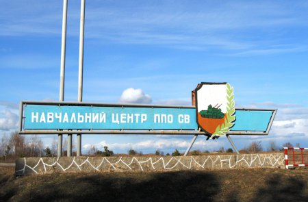До Євро-2012 - бойові стрільби з зенітно-гарматних комплексів «Тунгуска»