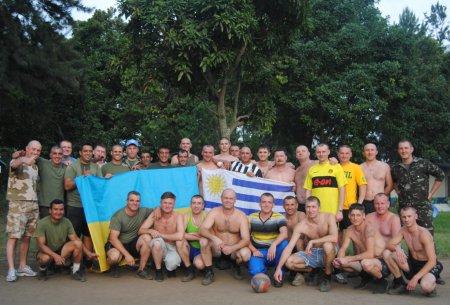 У турнірі з волейболу між миротворцями Місії ООН зі стабілізації у Демократ ...