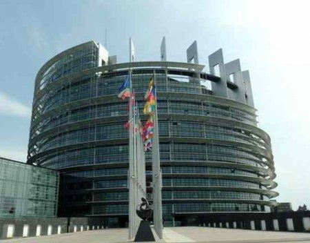 Європарламент закликає негайно розпочати посередницьку місію ЄС на найвищому рівні для пошуку виходу з кризи в Україні - резолюція