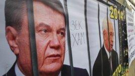 Янукович оголошений у розшук – Аваков