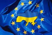Рада підтвердила курс на Євроінтеграцію