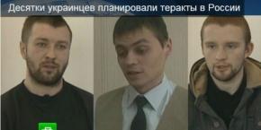 Затримані у Росії