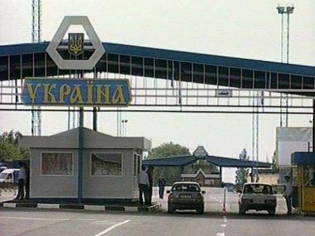Кабмін схвалив будівництво стіни на кордоні з Росією