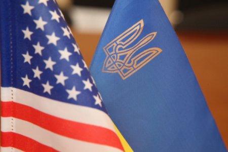 """Українська молодь долучиться до програми обмінів США """"Відкритий світ"""""""