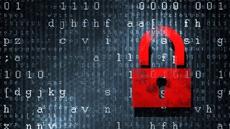 Хакеры изобрели новый способ заражения компьютеров