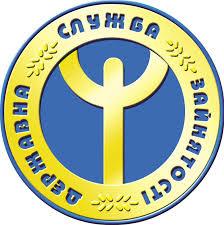 Державна служба зайнятості допоможе кримчанам, мешканцям східних областей У ...